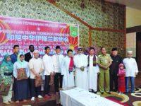 Melihat AMOI, Wadah Etnis Tionghoa Menjadi Muslim