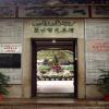 Banyak WNI Ziarah ke Makam Saad bin Abi Waqqash di Guangzhou