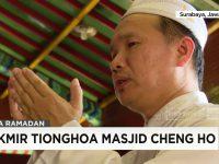 Takmir Tionghoa Masjid Chenghoo