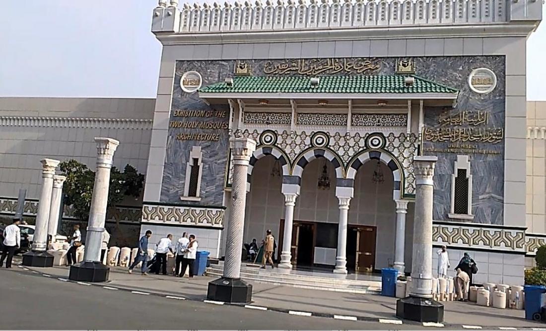 Belajar Sejarah Dua Masjid di Museum Haramain Makkah